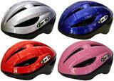 【送料無料】[CH-3] ヘルメット キッズ ジュニア 子供 自転車用CH3 4色展開 56〜60cmブルー ピンク レッド シルバー自転車用品 キッズヘルメット 子供用ヘルメット 自転車ヘルメット 軽量 かわいい おしゃれ カワイイ オシャレ 赤 青 銀