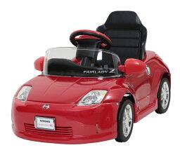 【ペダルカー】フェアレディZ Z33-N 子供用 キッズ 車 ペダル 子供 プレゼント 足こぎ おもちゃ