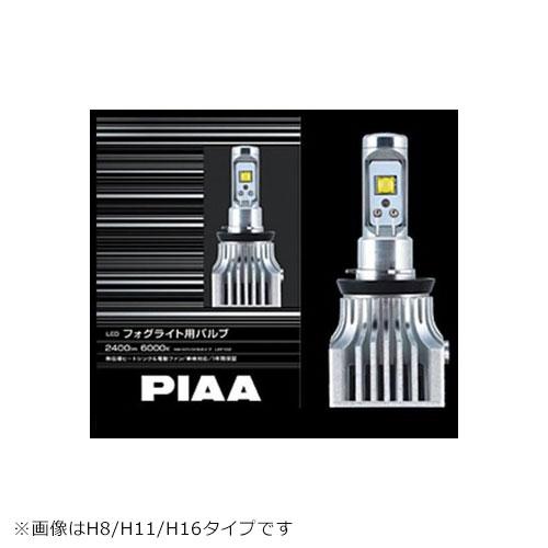 ライト・ランプ, ヘッドライト LEF102 PIAA LEDFOG 6000K 2 1 H8H11H16 2400 LED