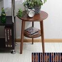丸に○♪ タモ材 サイドテーブル 【送料無料】 丸テーブル 小さい コンパクト 北欧 アンティーク 円形 おしゃれ 安い 激安 ミニテーブル ベッドサイド テーブル ソファーサイド 花瓶台