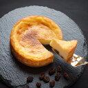 濃厚手作りチーズケーキ!チーズケーキチーズケーキNOCOAレーズン【レーズンとチーズとの相性は抜群】お祝いの贈り物に感謝祭限定価格