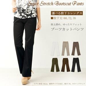 ストレッチチノカラーブーツカット レディース ファッション ボトムス ベージュ グリーン オフィス ブーツカットパンツ