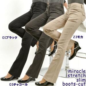 ミラクル ストレッチ スリムブーツカットパンツ レディース ファッション ボトムス