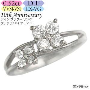K18WGお花Wモチーフダイヤリング[大]