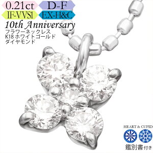 K18WGダイヤお花ネックレス[0.21ct]