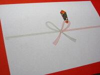 タカのし紙一般祝辞用A4サイズ:210×297ミリ100枚入メール便対応