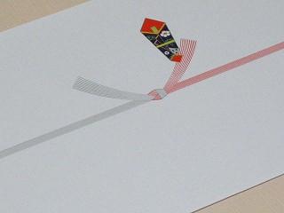 タカのし紙 婚礼用  10本結び切り A4  サイズ:210×297ミリ 100枚入 【ネコポス対応】 2-706【RCP】