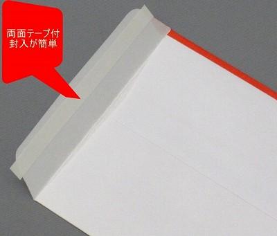 タカのし袋 ぽち袋 万型  5色水引 10枚入【ネコポス便対応】 5-2793【RCP】