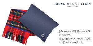 Johnstonsカシミアストールジョンストンズマフラー大判190×70cmチェックカシミヤWA000056レディースメンズ6カラー[9/5新入荷][178]