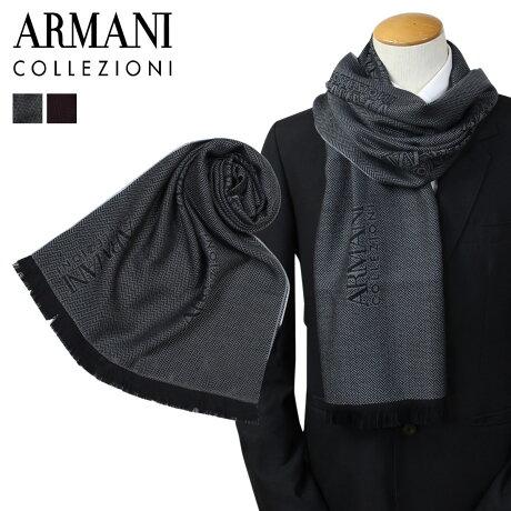 アルマーニ マフラー メンズ ARMANI COLLEZIONI イタリア製 ビジネス カジュアル 645059-7A707