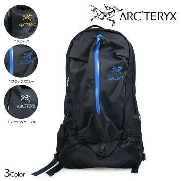 ARC'TERYX ARRO 22 BACKPACK アークテリクス リュック アロー22 バックパック 22L 6029