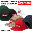 Supreme シュプリーム キャップ 帽子 メンズ レディース キャンプキャップ Washed Chino Twill Camp Cap [予約商品 9/25頃入荷予定 新入荷][179]