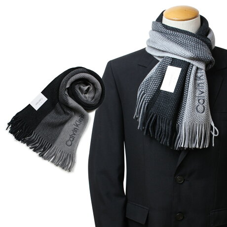 Calvin Klein OMBRE RASCHEL MUFF カルバンクライン マフラー メンズ ブラック ブラウン HKC83406 [12/21 追加入荷]