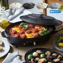 BRUNO BOE053 ブルーノ ホットプレート オーバル たこ焼き器 焼肉 煮物 コンパクト 平
