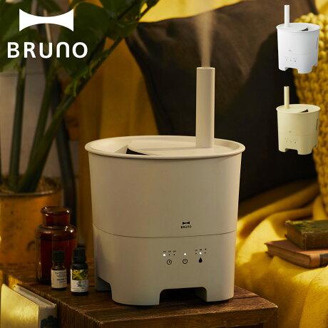 BRUNO BOE078 ブルーノ 加湿器 超音波 アロマ加湿器 3L 超音波式 アロマオイル アロマ対応 タイマー付き 微細 ミスト 抗菌 リビング 寝室 子供 ペット ホワイト グレージュ 白[予約 1月中旬 追加入荷予定]
