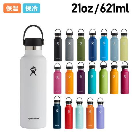 Hydro Flask HYDRATION STANDARDMOUSE ハイドロフラスク 21oz ハイドレーション スタンダードマウス 621ml ステンレスボトル マグボトル 水筒 魔法瓶 メンズ レディース 保冷 直飲み マイボトル 5089014 [予約 9月上旬 追加入荷予定]