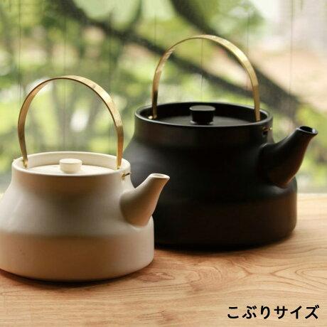かもしか道具店 OR-60-126 陶のやかん 1L 日本製 小さい 直火 [予約 9月下旬 追加入荷予定]