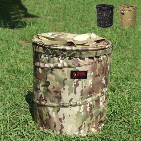 Oregonian Camper OCB-2026 オレゴニアンキャンパー ポップアップトラッシュボックス ゴミ箱 ダストボックス 55L POP UP TRASH BOX R2 ブラウン ブラック マルチ カモ 黒
