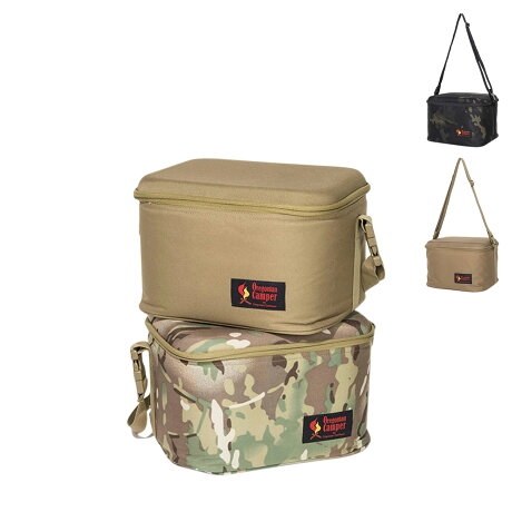Oregonian Camper OCB-915 オレゴニアンキャンパー 収納バッグ ツールボックス タクティカル オカモチ TACTICAL OKAMOCHI ブラウン デザート カモ