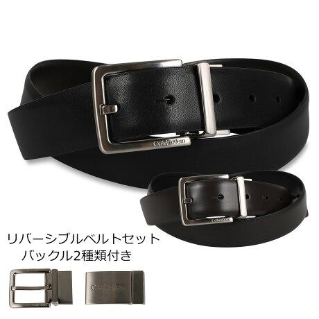 Calvin Klein BELT SET カルバンクライン ベルト メンズ バックル 2個セット 本革 リバーシブル ブラック ダーク ブラウン 黒 11CK020005
