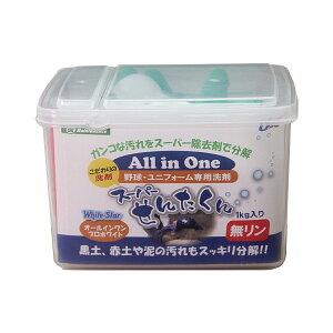 ユニックスUnix洗剤洗濯スーパーセンタクン1kg野球ユニフォーム専用洗剤ベースボールソフトボール[あす楽対象外]