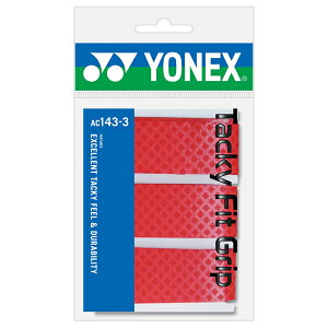 Yonex(ヨネックス)タッキーフィットグリップ(3本入リ)[あす楽対象外]
