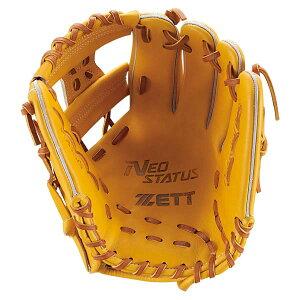 ゼットZETT軟式グラブネオステイタスシリーズ二塁手遊撃手用[あす楽対象外]