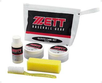 Zed 全球清潔棒球壘球手套手套清洗設置 BGX500 [排除]