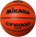 Mg-cf6000neo-