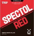 Tsp-020092-0040