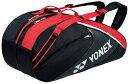 Yy-bag1732r-187