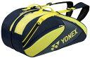 Yy-bag1732r-392