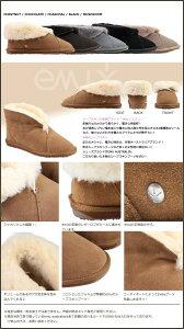 エミューEMU楽天最安値送料無料正規通販靴ブーツシューズムートンブーツスティンガーロープラチナムミニ
