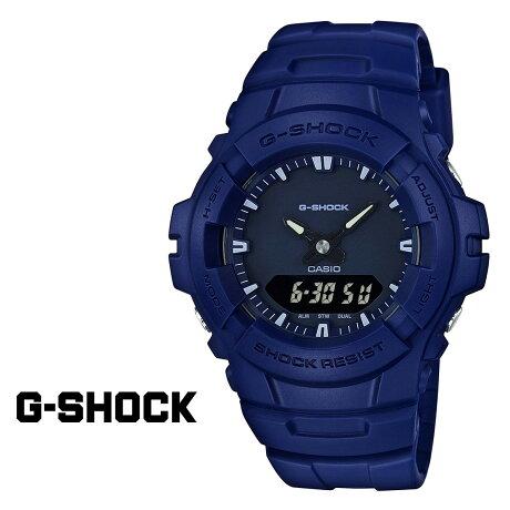 CASIO G-SHOCK カシオ 腕時計 G-100CU-2AJF ブルー メンズ 時計 ジーショック Gショック G-ショック レディース 防水