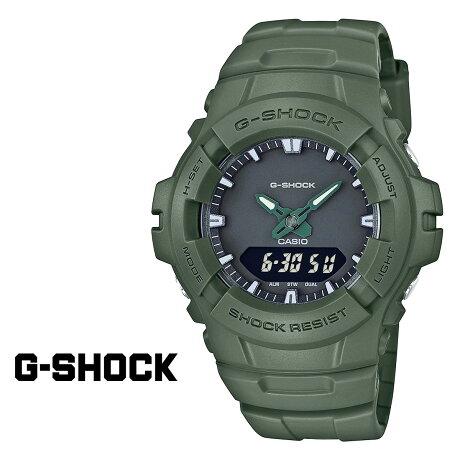CASIO G-SHOCK カシオ 腕時計 G-100CU-3AJF グリーン メンズ 時計 ジーショック Gショック G-ショック レディース カーキ 防水