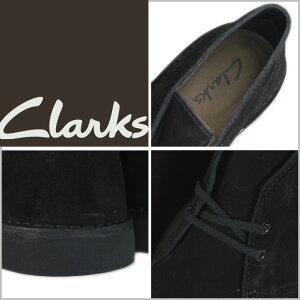 クラークスClarks楽天最安値送料無料正規通販靴ブーツシューズワラビーナタリーデザートトレックウィーバー