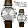 HAMILTON ハミルトン 腕時計 アメリカン クラシック メンズ 時計 43mm AMERICAN CLASSIC SPIRIT LIBERTY AUTO CHRONO H32416581 ブラウン 防水 [ あす楽対象外 ]