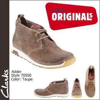 Adair 70550 ADDER men's Clarks originals Clarks ORIGINALS