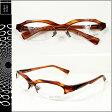 アランミクリ alain mikli メガネ 眼鏡 ブラウン BWN-57 AL0928 0001 セルフレーム サングラス メンズ レディース