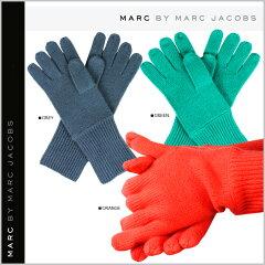 マーク バイ マーク ジェイコブス MARC BY MARC JACOBS 手袋 [ 3カラー ] CASHMERE UNISEX GLOVE カシミア レディース メンズ