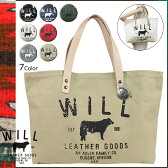 WILL LEATHER GOODS ウィルレザーグッズ トートバッグ 定番 31057 7カラー SMALL CLASSIC CARRY ALL レディース