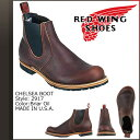 期間限定★ ポイント2倍 ★ 送料無料 ★レッドウイング RED WING アイリッシュ ブーツ 正規品 S...