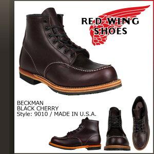 ★ 送料無料 ★レッドウィング RED WING 9010 ブーツ 正規 通販送料無料 レッドウィング RED WI...