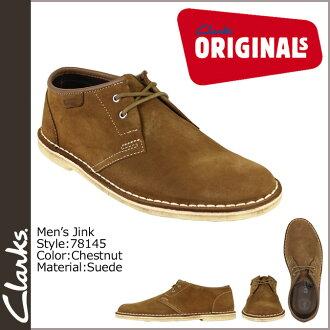 Clarks originals Clarks ORIGINALS zinc Oxford Shoes 78145 JINK suede men's suede