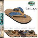 Cbsc-santiago-aa