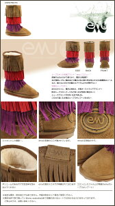 エミューEMU最安値送料無料正規通販靴ブーツシューズムートンブーツスティンガーロープラチナムミニ