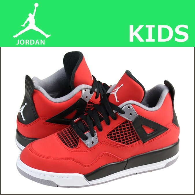 buy online 9e494 de6fb promo code for air jordan retro 4 kids grey red fc66b 91241