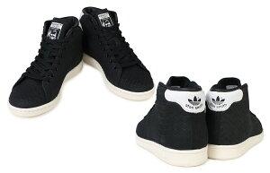 アディダススタンスミスレディーススニーカーadidasoriginalsSTANSMITHMIDWBB4863靴ブラックオリジナルス[11/26新入荷]