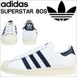 アディダス adidas スーパースター スニーカー SUPERSTAR 80S BB5896 メンズ 靴 ホワイト