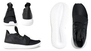 アディダスチュブラーレディーススニーカーadidasoriginalsディファイアントTUBULARDEFIANTWS75249靴ブラックオリジナルス[12/22新入荷]